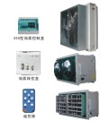 Inside Hanging Type Business Place and Workshop Special Environment Protection Air-Conditioner